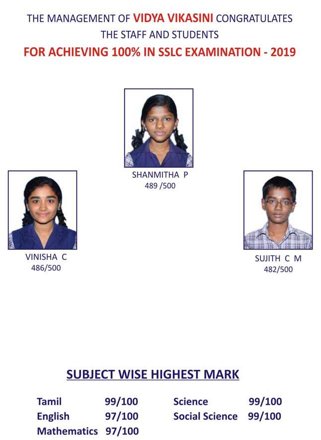 SSLC-Exam-toppers-2019-vidaya-vikasini-school